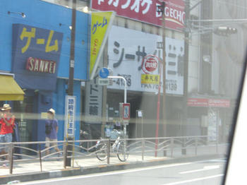 sougiya7583.jpg